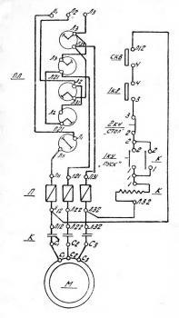 тв-16 электро схема
