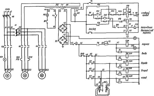 Электросхема дип_300